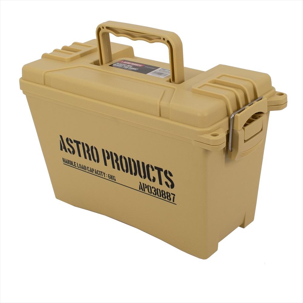 AP プラスチックボックス TAN BX887