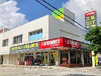 アストロプロダクツ 北谷店