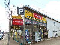 アストロプロダクツ 福岡東店