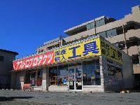 アストロプロダクツ 平塚店