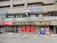アストロプロダクツ 川崎店