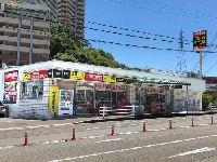 アストロプロダクツ 神戸垂水店