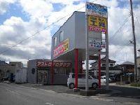 アストロプロダクツ 郡山店