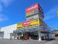 アストロプロダクツ 熊谷店