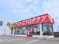 アストロプロダクツ 松本店