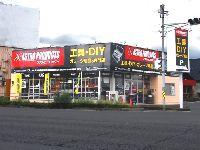 アストロプロダクツ 松山インター店