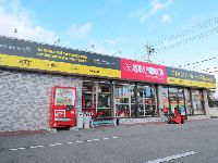アストロプロダクツ 長野中央店