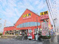 アストロプロダクツ 桶川店