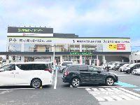 アストロプロダクツ 戸田公園店
