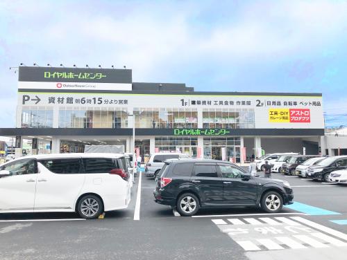 アストロプロダクツ戸田公園店店舗画像01