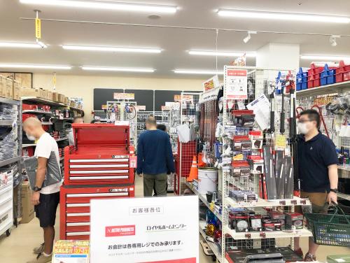 アストロプロダクツ戸田公園店店舗画像02