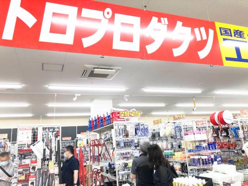 アストロプロダクツ戸田公園店店舗画像03