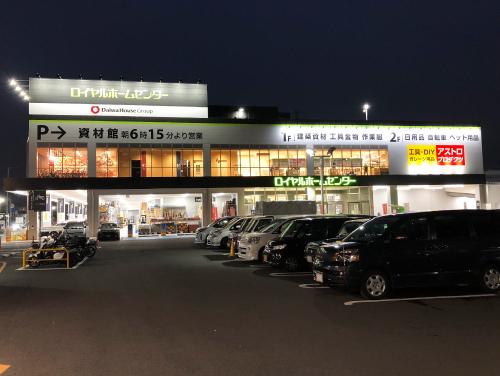 アストロプロダクツ戸田公園店店舗画像05